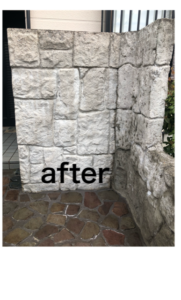 外壁after